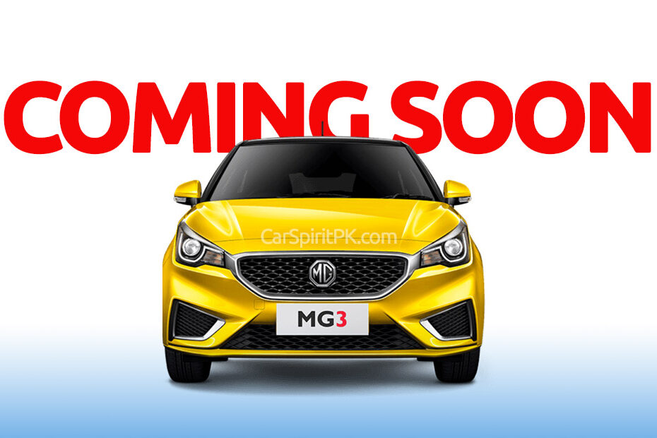 MG3- Coming Soon? 1