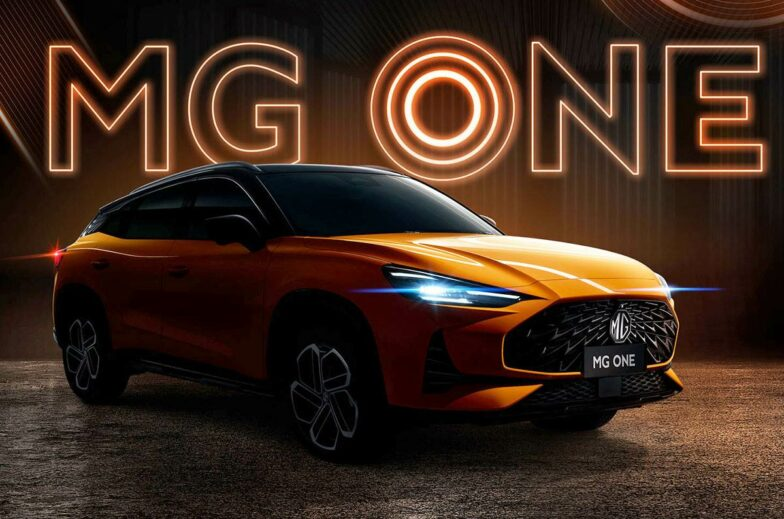 MG One Revealed Ahead of Debut 1