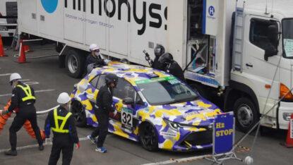 Toyota's Hydrogen Car Makes Successful Debut in Fuji 24 Hours Enduro 2