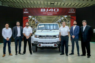 BAIC BJ40 Plus Set to Launch Soon 3