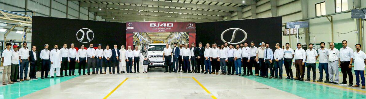 BAIC BJ40 Plus Set to Launch Soon 4