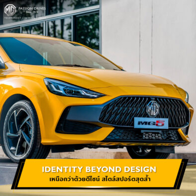 All New MG5 Sedan Launched in Thailand 7
