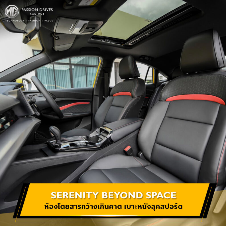 All New MG5 Sedan Launched in Thailand 9