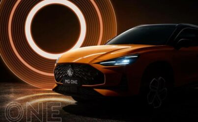 MG One Revealed Ahead of Debut 2