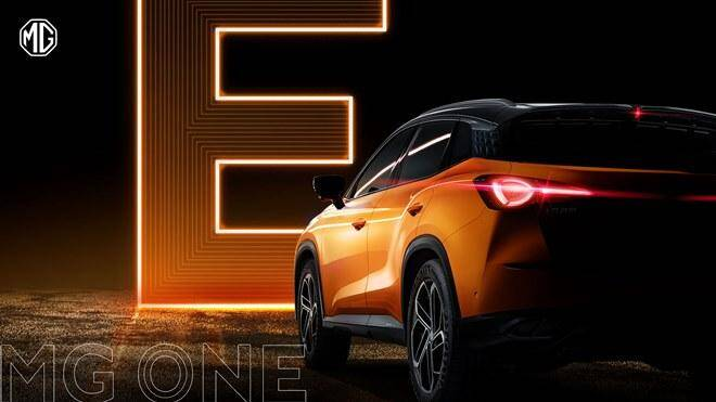 MG One Revealed Ahead of Debut 4