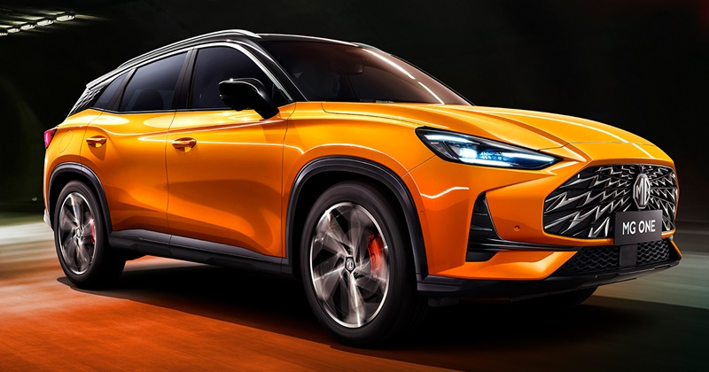 The All New MG One Unveiled 14