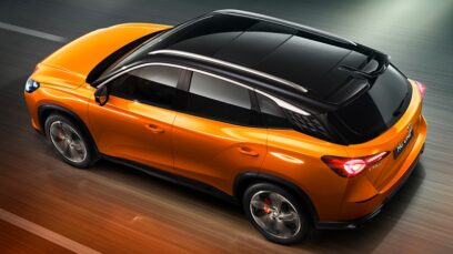 The All New MG One Unveiled 13