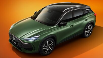 The All New MG One Unveiled 12