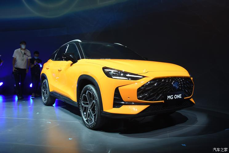 The All New MG One Unveiled 1