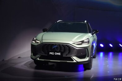 The All New MG One Unveiled 6