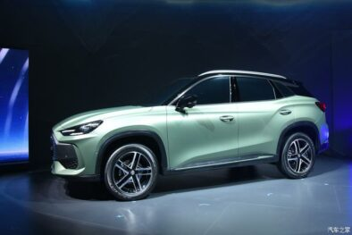 The All New MG One Unveiled 7