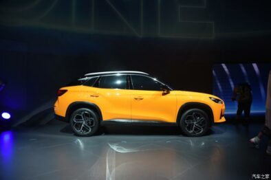 The All New MG One Unveiled 3