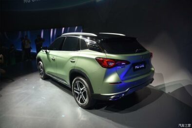 The All New MG One Unveiled 8