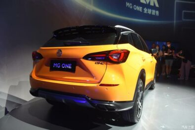 The All New MG One Unveiled 5
