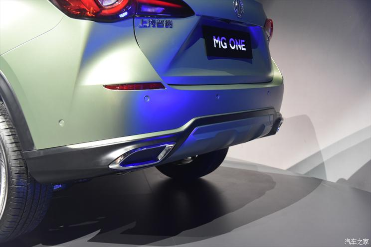 The All New MG One Unveiled 10