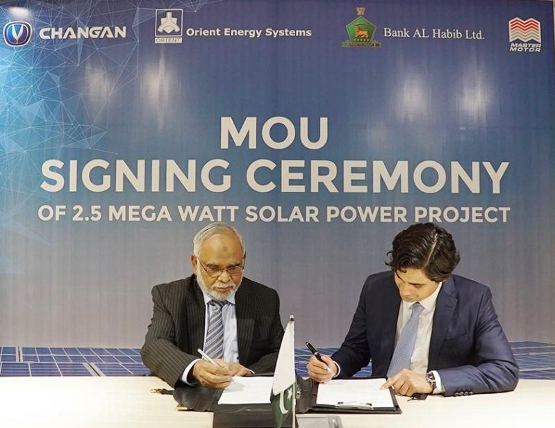 Master Changan Signs Contract with Orient Power System to install a 2.5MW Solar Power Project 1