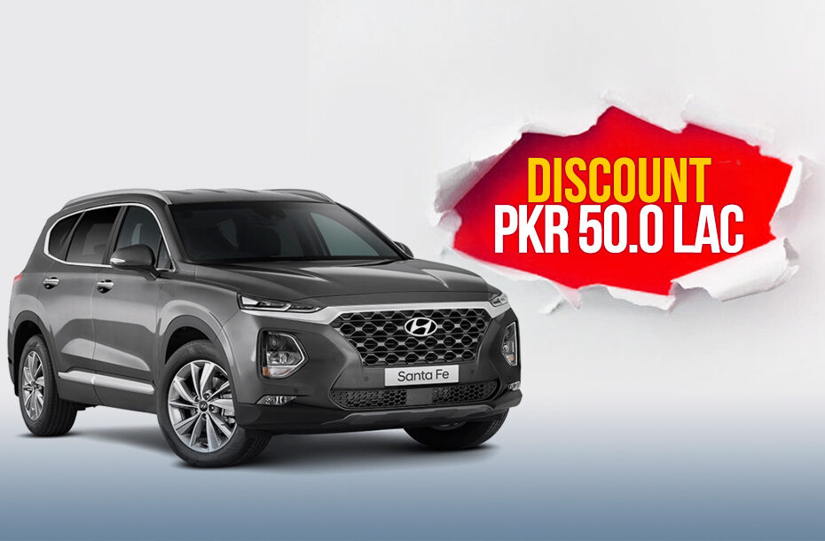 Hyundai Santa Fe Price Dropped by PKR 5.0 Million 2