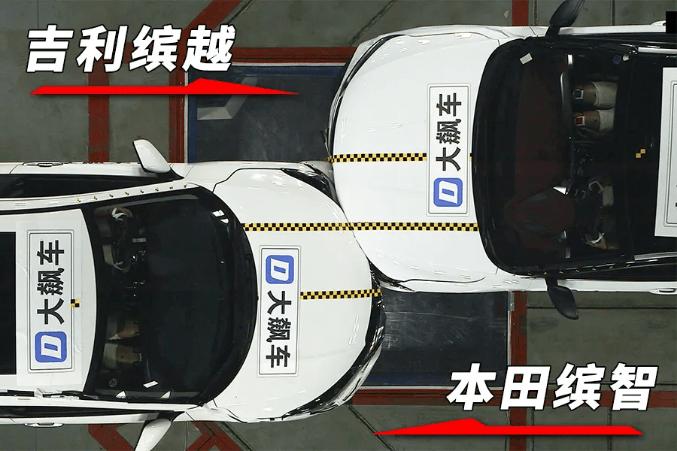 Honda HR-V (Vezel) vs Geely BinYue Crash Test 1