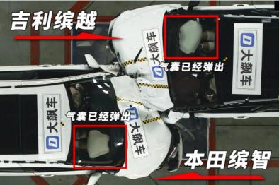 Honda HR-V (Vezel) vs Geely BinYue Crash Test 3