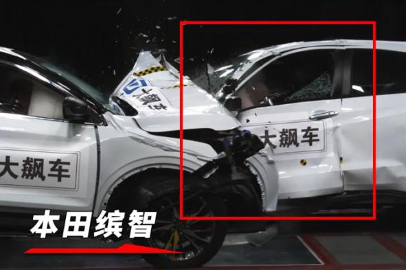 Honda HR-V (Vezel) vs Geely BinYue Crash Test 8