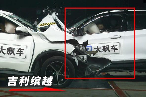 Honda HR-V (Vezel) vs Geely BinYue Crash Test 7