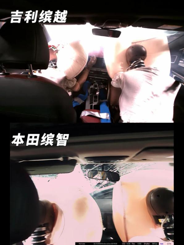 Honda HR-V (Vezel) vs Geely BinYue Crash Test 9