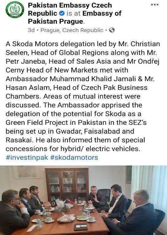 Skoda news
