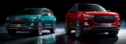 Chery in Pakistan- The Expectations 8