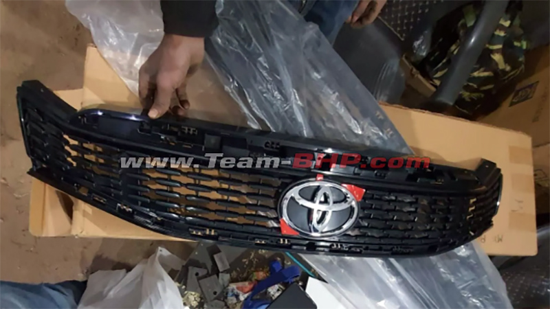 Toyota Ciaz grille