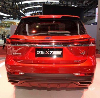 Changan to Launch Oshan X7 SUV Soon 16