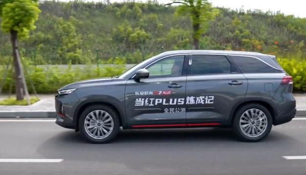 Changan to Launch Oshan X7 SUV Soon 23