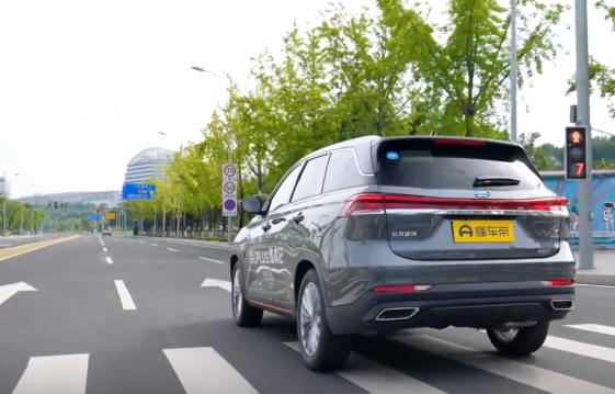 Changan to Launch Oshan X7 SUV Soon 24