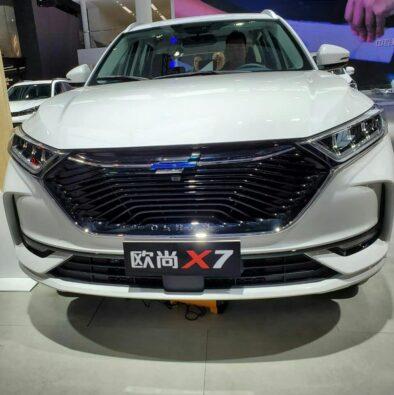 Changan to Launch Oshan X7 SUV Soon 5