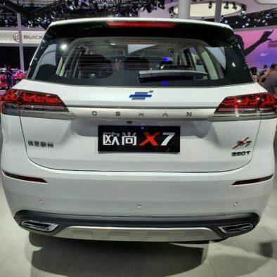 Changan to Launch Oshan X7 SUV Soon 6