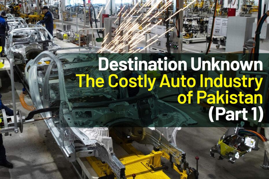 costly auto pk 01