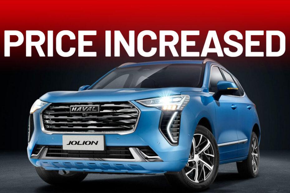 jolion price cover