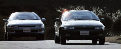 Remembering Toyota Sera from the 90s 27