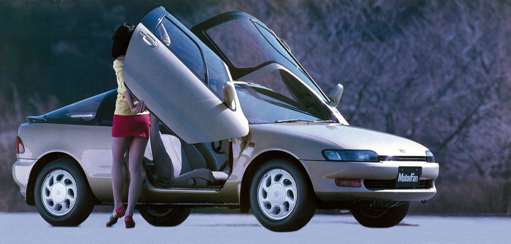Remembering Toyota Sera from the 90s 30