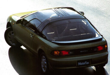 Remembering Toyota Sera from the 90s 22